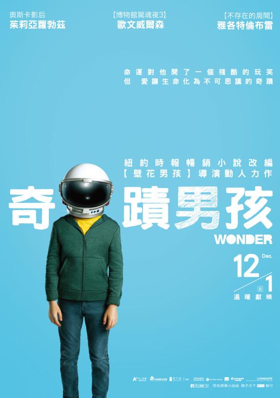 奇_poster_final_1mb
