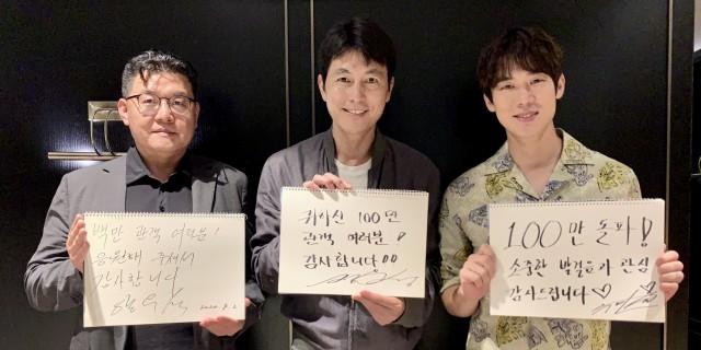 《鋼鐵雨:深潛行動》導演梁宇皙、演員鄭雨盛、柳演錫感謝破百萬名觀眾支持